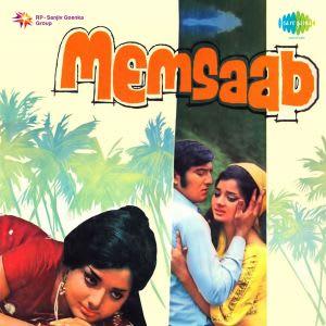 Jab Se Tere Mere Man Mein MP3 Song Download- Memsaab