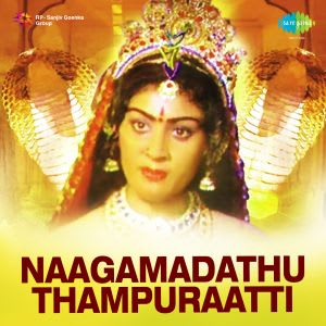 rasam malayalam movie mp3 download