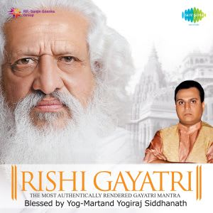 Gayatri Mantra MP3 Song Download- Rishi Gayatri Mantra