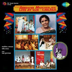 Tumi Amar Maa (Live) MP3 Song Download- Geetashree Sandhya