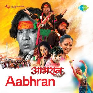 Prarthana MP3 Song Download- Aabhran