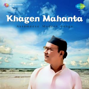 Assamese Modern Songs Khagen Mahanta by Khagen Mahanta