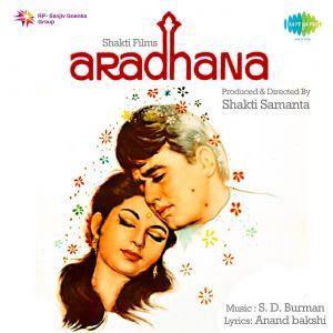 Mere Sapnon Ki Rani MP3 Song Download- Aradhana