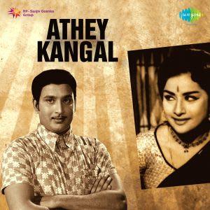 Ho Ho Ethanai Azhagu MP3 Song Download- Athey Kangal