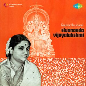Kanakadhara Stothram MP3 Song Download- Sanskrit Devotional