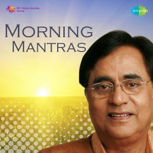 Om Chanting Of Om Mantra- Meditate MP3 Song Download