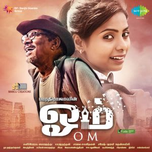 Jananamum (Slogan) MP3 Song Download- OM