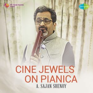 Tere Mere Beech Mein MP3 Song Download- Cine Jewels On Pianica - A