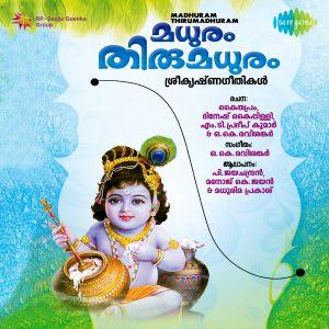 Venna Tharam MP3 Song Download- Madhuram Thirumadhuram