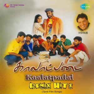 Inji Iduppazhagi (Remix) MP3 Song Download- Kaalatpadai And Remix Hits
