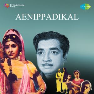 enippadikal mp3