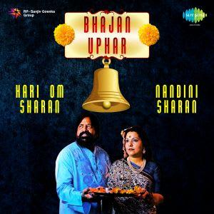 Shiv Bhola Bhandari MP3 Song Download- Bhajan Uphar