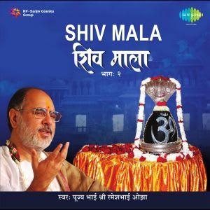 Shiv Tandav Stotram MP3 Song Download- Shiv Mala Vol 2
