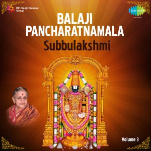 Hanuman Chalisa MP3 Song Download- Sri Venkateswara Balaji