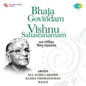 Vishnu Sahasranamam-Stotram MP3 Song Download- Bhaja