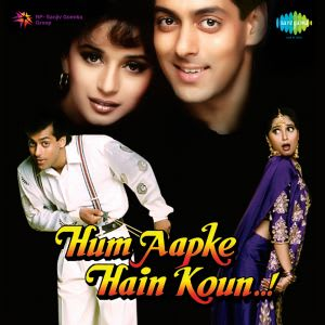 hum aapke hain kaun mp3 songs free download djmaza