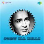 Joru Ka Bhai