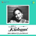 Nai Kahani