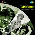 Jaaneman