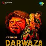 Darwaza