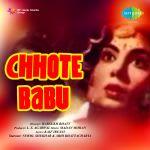Chhote Babu