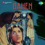 Bahen