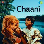 Chaani