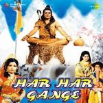 Har Har Gange