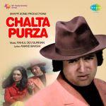 Chalta Purza
