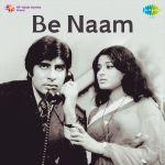 Be Naam