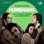Hum Shakal