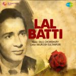 Lal Batti