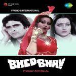 Bhed Bhav