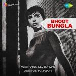 Bhoot Bungla
