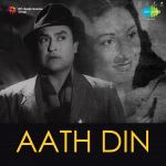 Aath Din