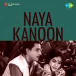 Naya Kanoon