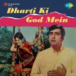 Dharti Ki God Mein