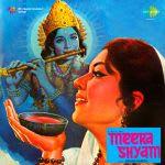 Meera Shyam