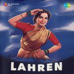 Laharen