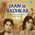 Jaan Se Badhkar