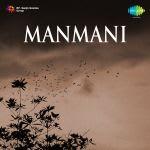 Manmani