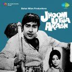 Jhoom Utha Akash