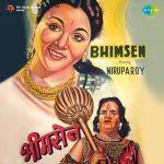 Bheemsen