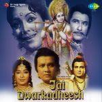 Jai Dwarkadheesh