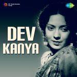 Dev Kanya