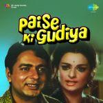 Paise Ki Gudiya