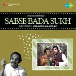 Sabse Bada Sukh