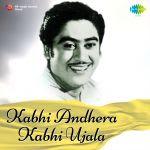 Kabhi Andhera Kabhi Ujala