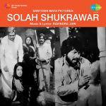 Solah Shukrawar