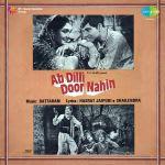 Ab Dilli Door Nahin